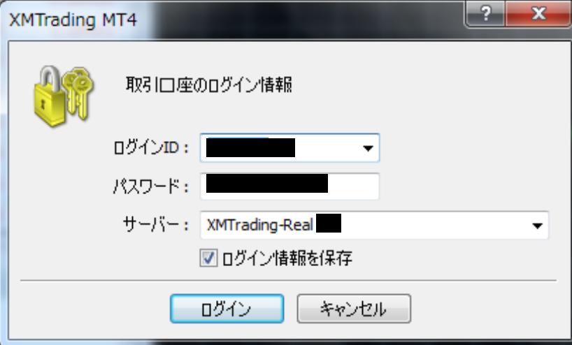 この画像には alt 属性が指定されておらず、ファイル名は login2.png です